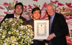 Royal Horticultural Society Recognizes SunPatiens