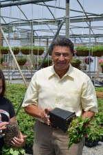 Victor Vasquez, Park Hill Plants