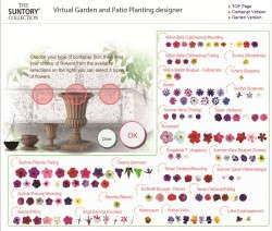 Suntory Flowers' Virtual Combo Designer