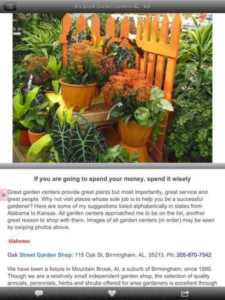 Armitageu0027s Greatest Perennials U0026 Annuals App   Garden Center Page