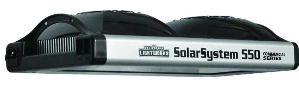 solarsystem-california-lightworks