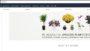 Amazon-Online-Plant-Store