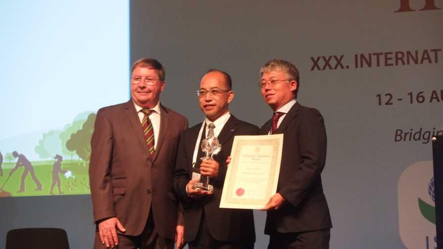 Suntory Horticultural Innovation Award